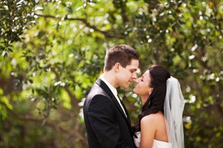 William Mason Park Wedding Photography